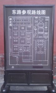 Chinease-map-of-Forbidden-city