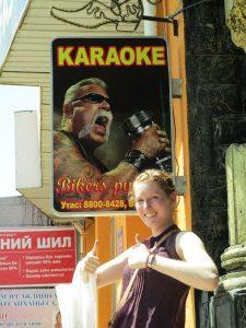 Karaoke Biker Bar