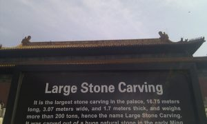Large-stone-carving