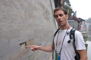 Summer-Palace-fake-wall