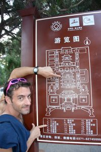 Temple-map-in-Chinese