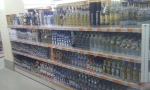 Vodka Aisle